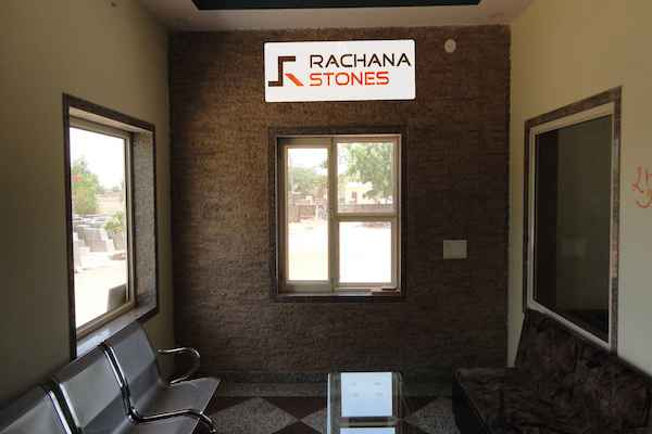 OUR OFFICE WAITING ROOM RACHANA STONES