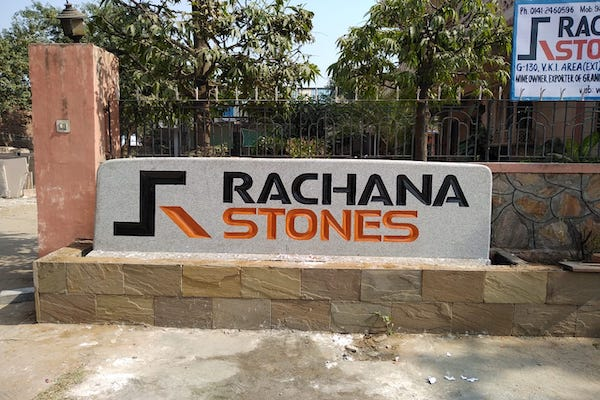 Rachana Stones Entrance photo